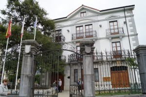 Ayuntamiento de Guriezo (2)