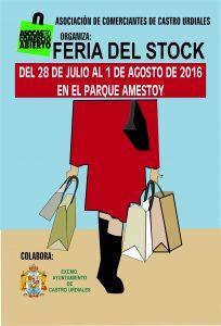 Feria del Stock Verano 2016. Cartel